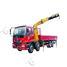 Fullwon XCMG Knuckle Crane SQ8ZK3Q