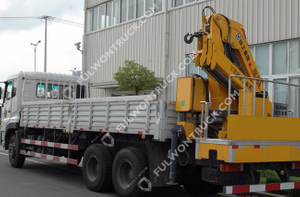 Fullwon XCMG Knuckle Crane SQ5ZK2Q
